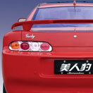 Voiture chinoise : Geely veut chatouiller l'Europe