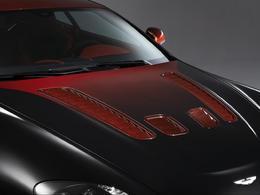 Aston Martin soigne ses cliens chinois