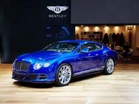 Bentley prévoit un rebond de ses ventes pour la fin 2012