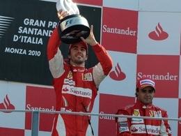 Fernando Alonso se relance vers le titre