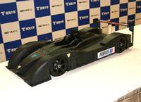 Châssis Courage/Oreca pour la nouvelle LMP1 japonaise