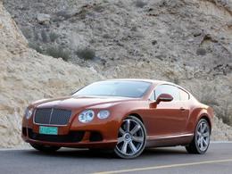 Vague de rappels chez Bentley
