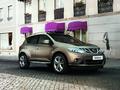 Subtiles retouches pour le Nissan Murano