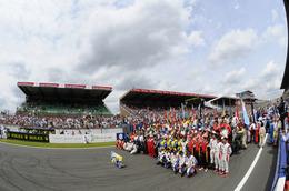 [Le Mans 2009] Une pléiade de grands noms!