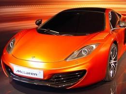 McLaren Exclusive : c'est le nom du nouveau service de personnalisation McLaren