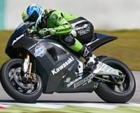 Moto GP Kawasaki: Les verts s'en remettent à Maître Yoda