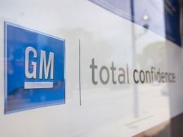 Les profits de GM fondent de 86% à  cause des rappels