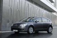 Citroën : gros plan sur ses véhicules et ses primes écolos