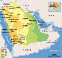 Arabie saoudite : création d'une université à la pointe de la recherche