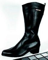 Protection tout en finesse: la botte femme IXS Nicole.