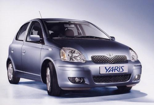 """Toyota Yaris """"Les Bleus"""" : allez la France"""