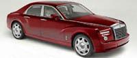 """Future """"baby"""" Rolls Royce: pas des ailes pareilles svp!"""