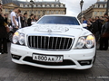 Photos du jour : Maybach (Gumball)