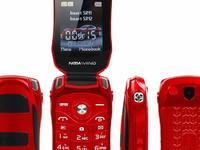 Des téléphones à clapet façon supercar