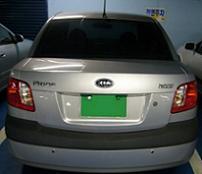 Kia Rio hybride : les coréens s'y mettent aussi