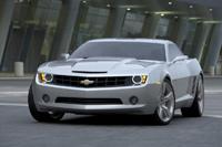 La prochaine Chevrolet Camaro déjà en vente sur E-bay (+vidéos)