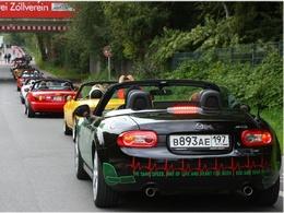 (J'aime de nuit) Record du monde battu: 459 Mazda MX-5 réunies au même endroit!