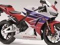 Nouveauté - Honda: la CBR600 revient!