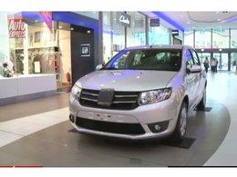 [Vidéo] Comment les Anglais voient la Dacia Sandero ?