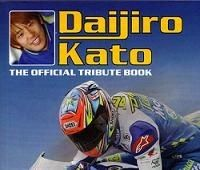 Daijiro Katoh Tribute