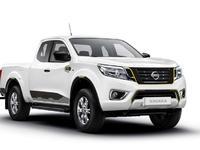 """Nissan lance une édition limitée Navara """"N-Pro"""""""