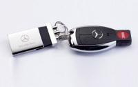 Salon de Francfort 2007 : Mercedes-Benz présentera des modèles plus écolos