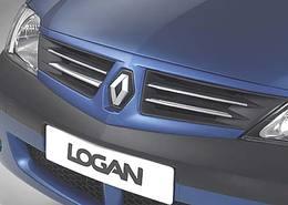 Dacia et Renault se séparent ...