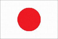 Un ménage japonais sur deux possède une mini-voiture