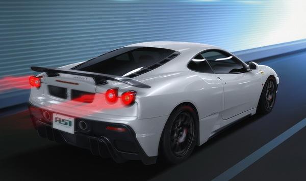 ASI : un peu de Wasabi pour la Ferrari F430
