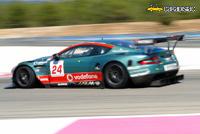 Supercar 500 Paul Ricard: Aston ... ishing 2 !