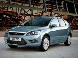 L'avis propriétaire du jour : salim-ford titanium nous parle de sa Ford Focus 2 1.8 TDCI 115 Ghia