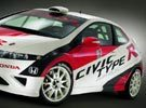 WTCC: N-Technology avec des Honda Civic?