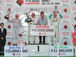Formula Nippon/Sugo - Duval 2ème revient dans la course au titre!