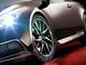 Mondial - Infiniti Performance Line G Cabrio Concept