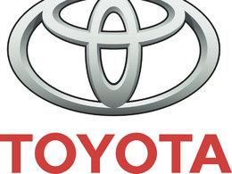 Toyota enregistre des profits historiques. Mais ...