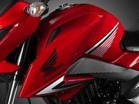 Nouveauté 2015: Honda CB125F