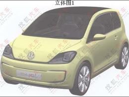 Volkswagen électriques: et si la Chine était privilégiée?