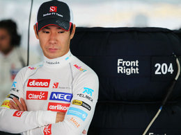 F1 : 8 millions € collectés mais pas de baquet pour Kamui Kobayashi