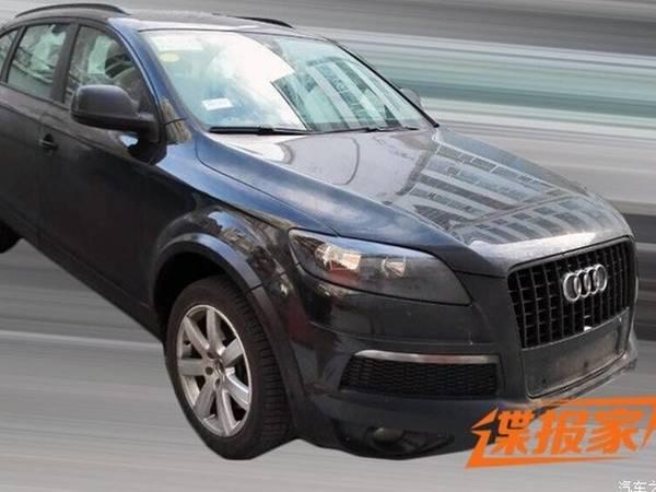 Surprise : sous cette Audi, le futur SUV Volkswagen CrossBlue