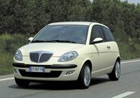 Lancia : Les rejets de CO²