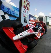 Formule 1 Grand Prix de Turquie: Honda met les couleurs locales