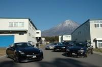 Nissan GTR : Tour d'horizon des différentes préparations..