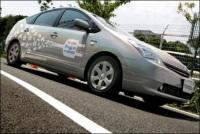 Toyota : son hybride rechargeable circulera en Californie