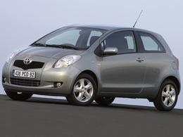 Mondial de Paris 2010 / rumeur : la Toyota Yaris hybride de la partie ?
