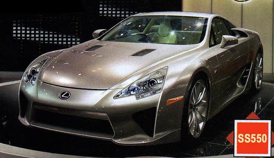 La Lexus LF-A va-t-elle changer de nom ?