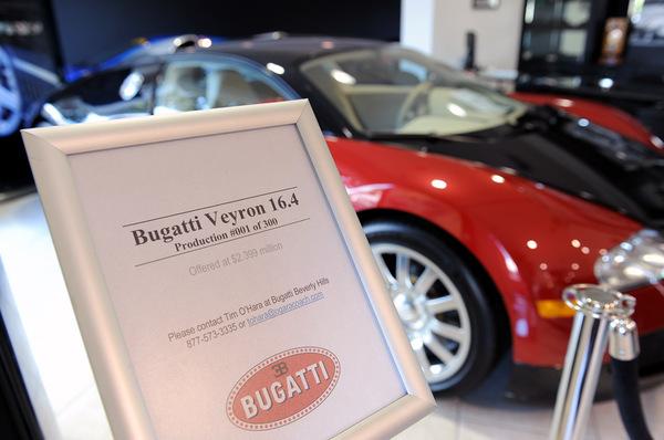 La toute première Bugatti Veyron produite est à vendre