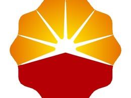 PetroChina, le géant du pétrole chinois, va augmenter sa production de biocarburant d'1,1 million de tonnes en 2015