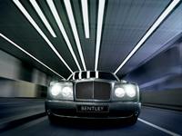 Bentley Arnage: amélioration de l'espèce