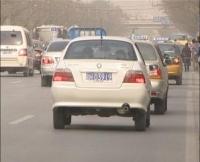 Pékin : la pollution est l'ennemie à abattre pour les JO 2008