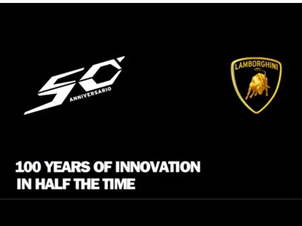 Les 50 ans de Lamborghini : maintenant, le teaser vidéo